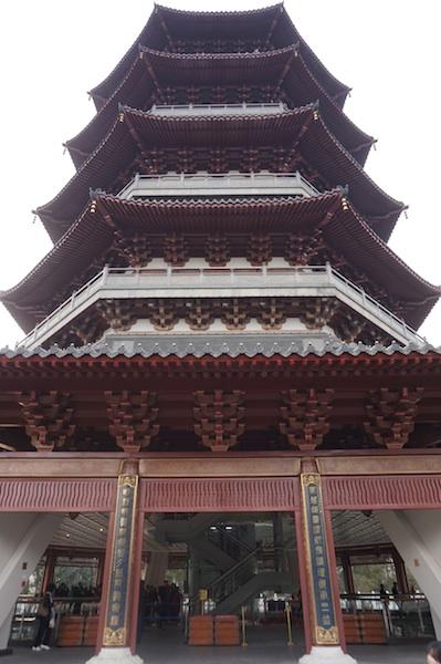 LeifengPagoda-01